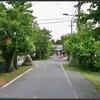 「知里付神社/浦島神社」 知多郡武豊町