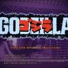 PS3「ゴジラ-GODZILLA-」レビュー!基本的な部分は悪くない…が、基本的な部分以外に何も無い!