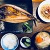 おひとりさまご飯 焼き鯖定食