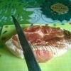コストコ三元豚100g84円でレンチン・簡単酢豚に