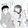 【ノンフィクション】カニの胆石日記⑥