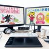 学資保険ー日本生命とソニー生命のどちらを選択すべきかー