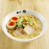 【オススメ5店】淀屋橋・本町・北浜・天満橋(大阪)にあるスープが人気のお店