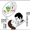 寿司屋におけるかっぱ巻きの時価について、の巻