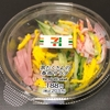 セブンイレブンの具だくさんの春雨サラダが美味しかった話