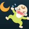【生後4ヵ月半】夜泣きの始まり?!