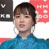 伊原六花、二十歳の誕生日に写真集発売イベント!!