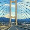 秩父公園橋(埼玉県秩父市) ~関東最強!?パワースポットで氣を補充する旅 3/4~
