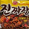 【インスタントジャージャー麺】 評価★3