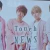 Touch、炎の1000本ノック!!!