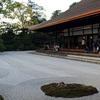 #5 神戸、京都を巡る旅 まとめ