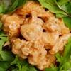 鶏マヨのレシピ