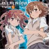 Only my railgun-Fripside