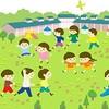 子ども関係の仕事に向いている人の特徴TOP5 保育士・社会福祉士・児童相談員・児童福祉施設