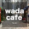 第5回「ワダカフェ」開催します。