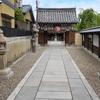 京都 ぶらり女の1人旅 釘抜地蔵の石像寺(しゃくぞうじ)