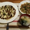 2017/10/11の夕食