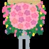 【手順まとめ】ファンから公演祝いのお花を贈ろう!(お花企画)
