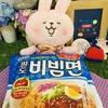 韓国人の友達の大量の置き土産で自炊生活に彩り?を
