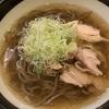 西新宿「肉そば家 笑梟(ふくろう)」山形名物の冷たい肉そばはもちろん、味噌なども美味!