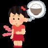 日本人なら知っておきたい【日本語】の使い分け。お腹(おなか)が「空く」の?それとも「減る」の?