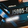 家庭内サーバーマシンを ASRock J5005-ITX に入れ換えたので簡単なレビューでも