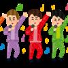 【アニメ】NHK Eテレで「銀河英雄伝説 Die Neue These」1stシーズンがいよいよ放送開始/まさかNHKで銀英伝を放送するとは・・・