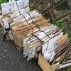 新しい荷物が到着して廃ダンボール多し やっと今日は資源ゴミの日
