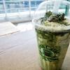 アースカフェで抹茶グラニータからのランタンナイト @横浜ベイクォーター