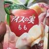江崎グリコ アイスの実 もも 食べてみました