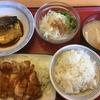 【DHAやEPAが多く含まれる青魚】糖尿病予防食材として注目のアジ・イワシ・サバ・サンマを使ったおすすめメニューランキング