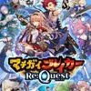 【マチガイブレイカーRe:Quest(リクエスト)】最新情報で攻略して遊びまくろう!【iOS・Android・リリース・攻略・リセマラ】新作スマホゲームが配信開始!