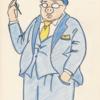 デブ業界のスキマ産業「お方さまの苦笑日記」