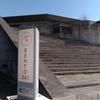 土屋文明記念文学館の中にある景観抜群のレストラン。BENTO261