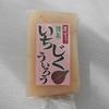 姫路市大津区のイオンで「桃太郎製菓 手づくり いちじく ういろう」を買って食べた感想
