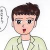 お仕事いっぱい!~キャスター編~