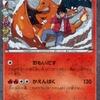 ポケモンカードのXY BREAK コンセプトパックの中で  どのカードが最もレアなのか?