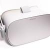 Oculus Go は購入後1年を経過すると故障しても修理が受けられないという不条理