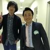 本田晃一さんの講演会と、願いが叶うためのコツ。