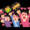 【SixTONES】デビュー1周年おめでとう