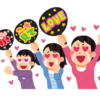 【SixTONES】NAVIGATORオフショット発売