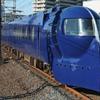 南海電車のラピートに最安で乗る方法まとめ【お得な割引きっぷ】