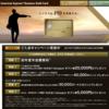 〔初年度無料+70,000ポイント+25,000円分のアマゾンギフト券〕会社員でも発行可能なアメックスビジネスゴールドカードのアマゾンルートが復活!