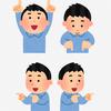 手や指を使う動作の表現を集めてみました その1