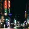 (trip)台北撮影旅行3Days with X-Pro2(撮影機材編)