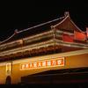 経済、軍事、政治において超大国の道を進む中国。日本企業で積極的に中国で事業を展開している「中国関連銘柄」は?