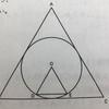 ジュニア算数オリンピック 二次元上の面積を求める幾何の問題 「円」