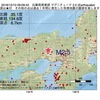 2016年12月10日 09時09分 兵庫県南東部でM2.5の地震
