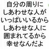 【 斎藤一人 さんのお金に愛される315の教えシリーズ 72 】