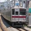 《東武》【写真館238】地下鉄直通も復帰する?貫通扉が修理された9104F